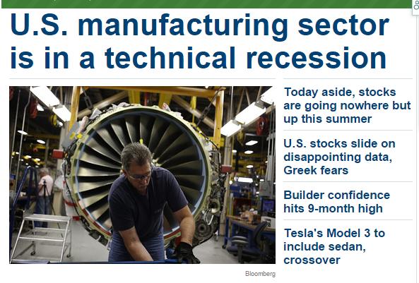 US en récession une marketwatch